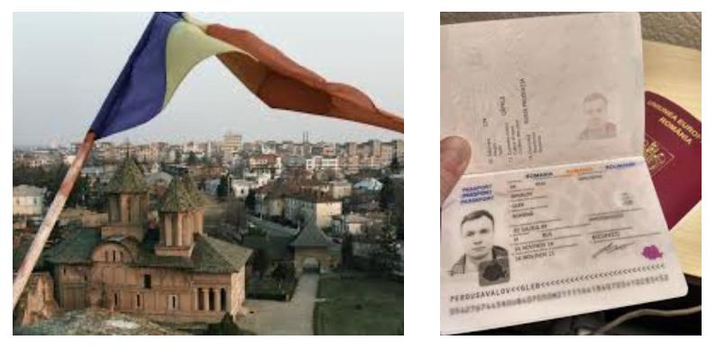 Коротко про гражданство Румынии